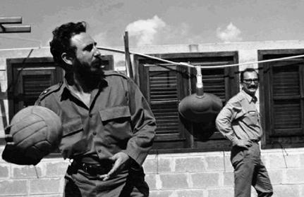 Волгоградцы просят переименовать стадион «Волгоград-Арена» встадион им.Фиделя Кастро