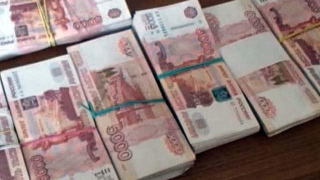 рублей бюджетных средств