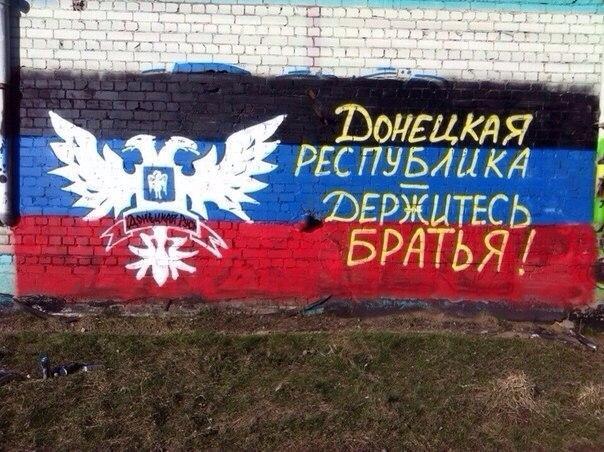 Идёт война! Гибнут русские люди! Оставаться в стороне теперь равносильно предательству!