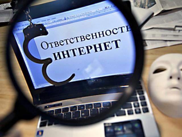 Фото: gg34.ru