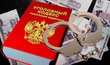 В Алтайском крае возбуждено громкое уголовное дело по мошенничеству в особо крупном размере