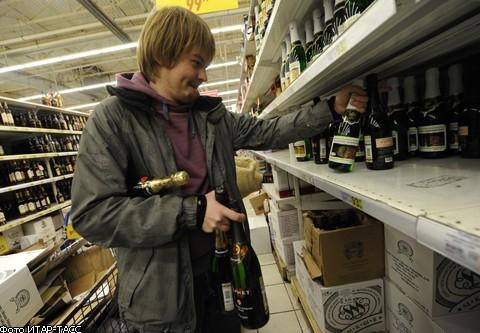 Принсип личени алкоголизм