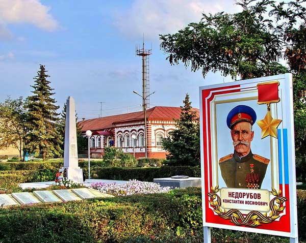 Погода в даниловке волгоградской области на 3 дня