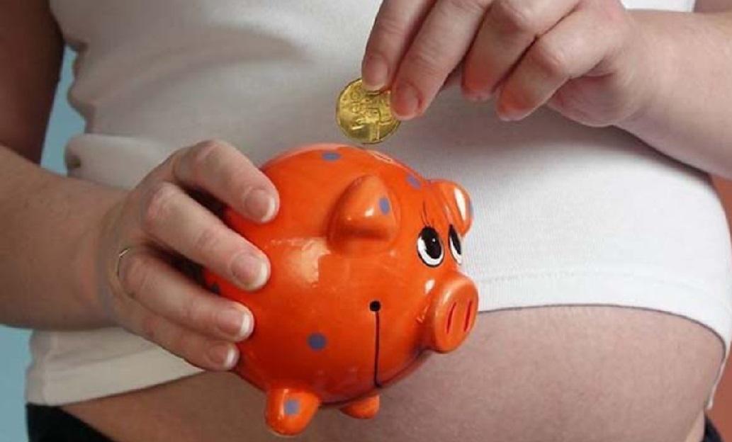 Беременность получение пособий