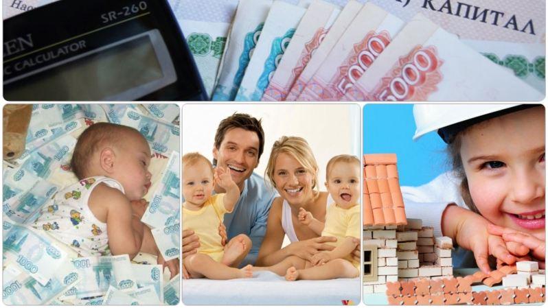 За какого ребенка дают материнский капитал, положен ли при рождении