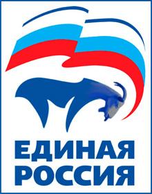 ER-emblema1.jpg