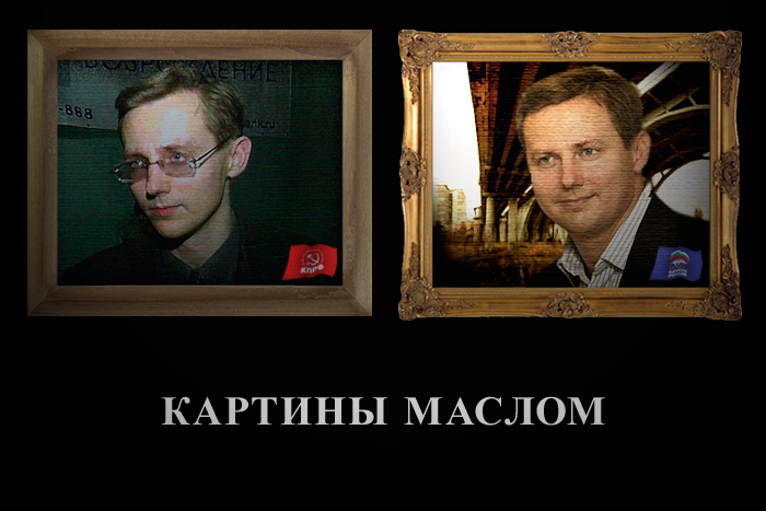 Kartiny_Maslom.jpg