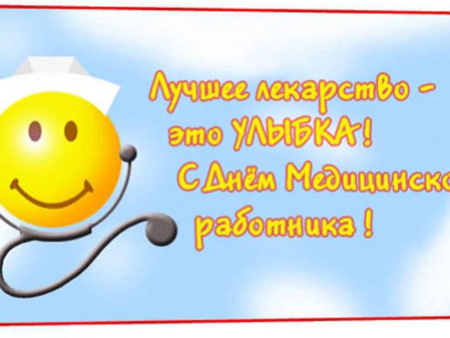 5431858_m_2015-06-20.jpg