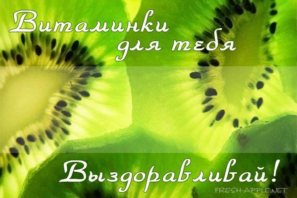 vizdoravlivai_70.jpg