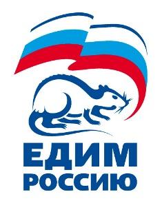 52244116_Edim_Rossiyu.jpg