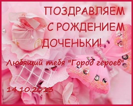 f870db51ff-bd_2013-11-14.jpg