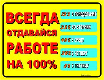 tablichki_034.jpg