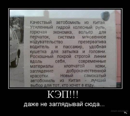 1260694706_1260644149_demotivatory-www.votrube.ru8.jpg