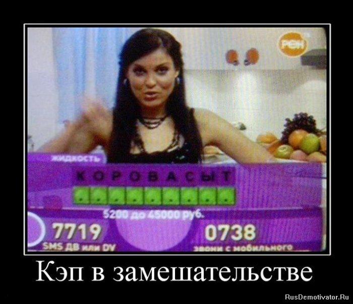 1263644769_demotivator_46.jpg