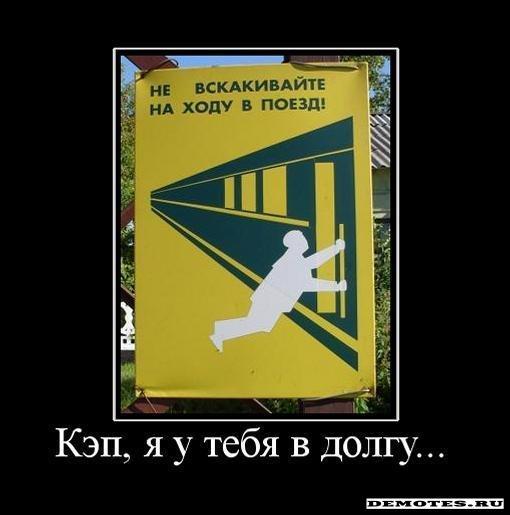 1268815638_1kep-ya-u-tebya-v-dolgu.jpeg