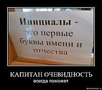 byuihbb9caps.jpg