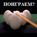 Москвич аватар