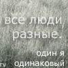 Мудрый Л. аватар